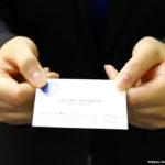 International Business Card Etiquette